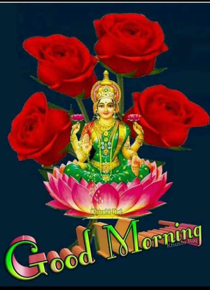 💐 શુભ શુક્રવાર - Khushi Rai Good Morning - ShareChat