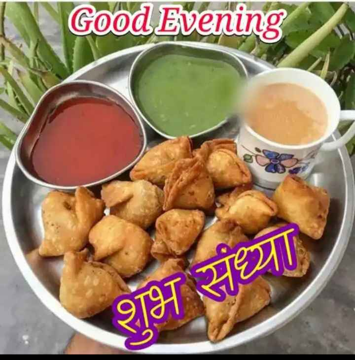 🌆 શુભ સાંજ - Good Evening शुभ संध्या - ShareChat
