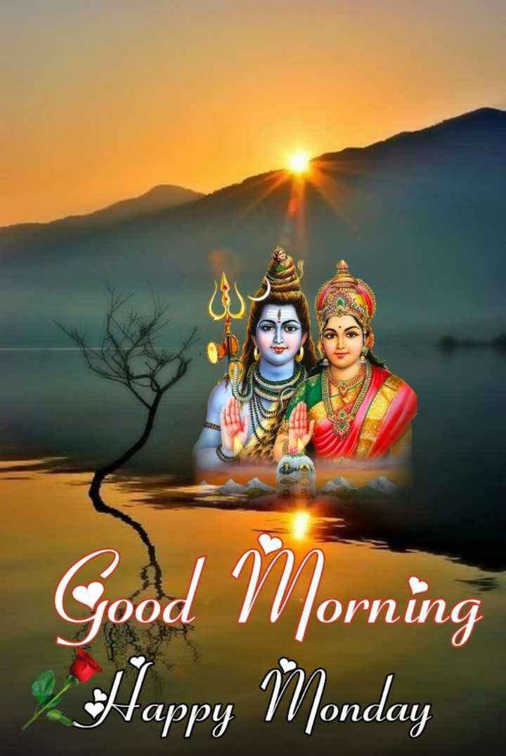 💐 શુભ સોમવાર - Good Morning Happy Monday - ShareChat