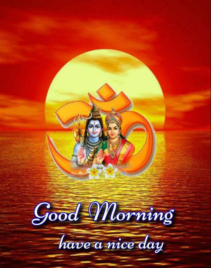 💐 શુભ સોમવાર - Good Morning have a nice day - ShareChat