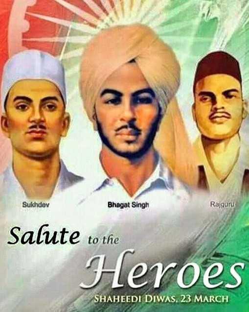 💪 સન્ની દેઓલ - Sukhdev Bhagat Singh Rajguru Salute to the Heroes SHAHEEDI DIWAS . 23 MARCH - ShareChat