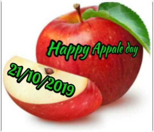 🍎 સફરજન દિવસ - Happg Appale day 21 / 10 / 2019 - ShareChat