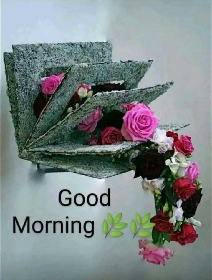 🌅 સુપ્રભાત - Good Morning Byg - ShareChat