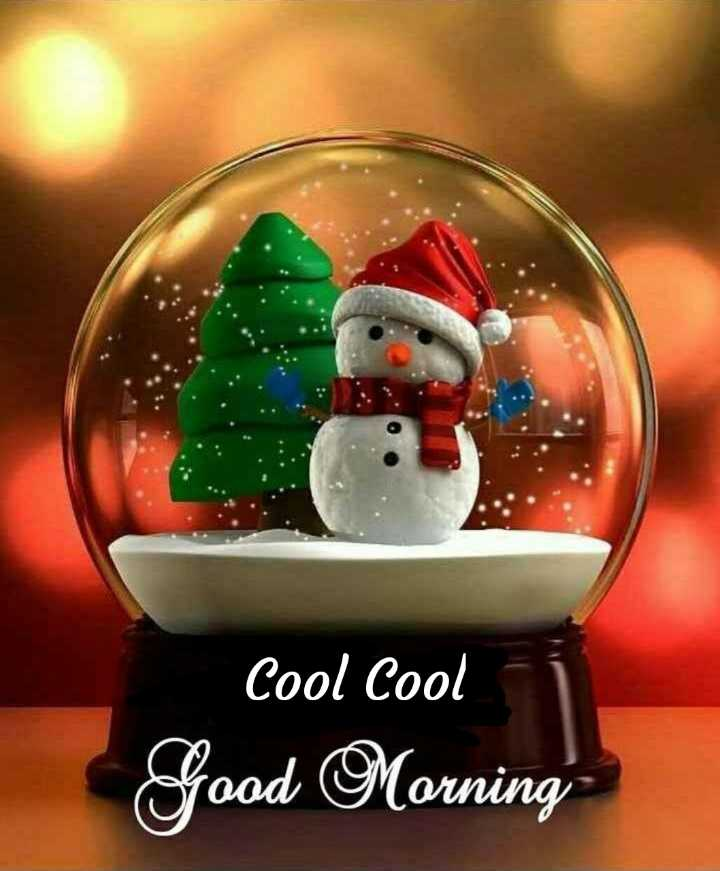 🌅 સુપ્રભાત - Cool Cool Good Morning - ShareChat