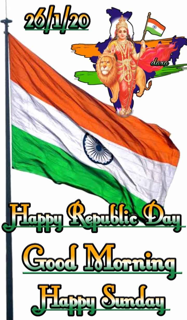💐 હેપી રવિવાર - bh / 20A Hampy Republic Day Good Morning Happy Sunday - ShareChat