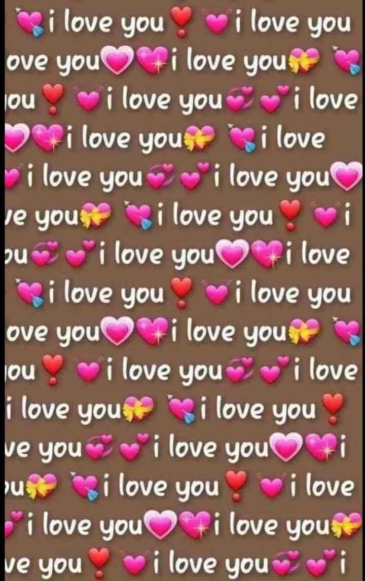 💖 હેપી વેલેન્ટાઇન ડે - Si love you i love you ove you i love you lou i love you i love per i love you si love i love you i love you le yours i love you pui love you pi love Si love you i love you ove you i love your ou i love you i love i love you si love you ve you i love you i pure i love you i love Li love you i love you , ve you i love you i - ShareChat