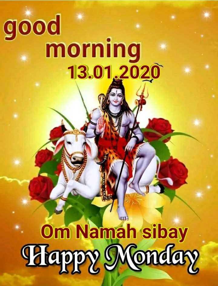 🔱ଜୟ ଶିବଶଙ୍କର - good morning 13 . 01 . 2020 Om Namah sibay Happy Monday - ShareChat