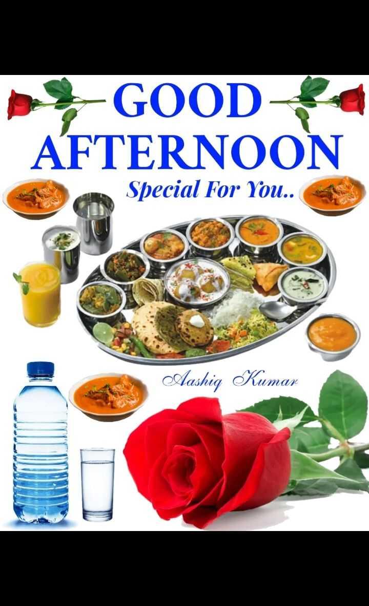 🍱ମଧ୍ୟାହ୍ନ ଭୋଜନ - E - GOOD - 24 AFTERNOON Special For You . . Aashiq Kumar - ShareChat