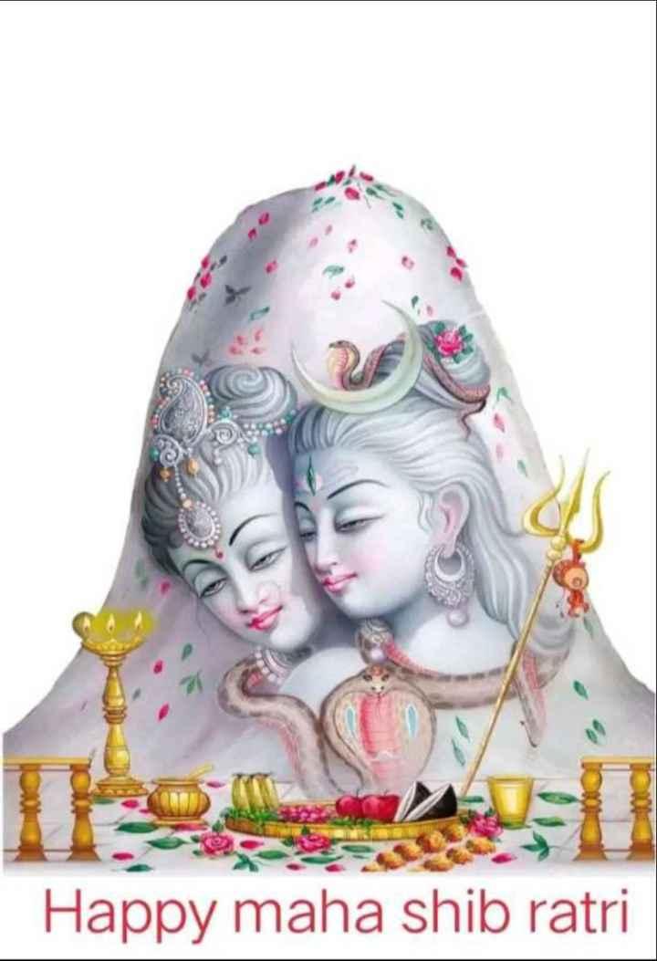 🙏ମହା ଶିବରାତ୍ରି ଶୁଭକାମନା - Happy maha shib ratri - ShareChat