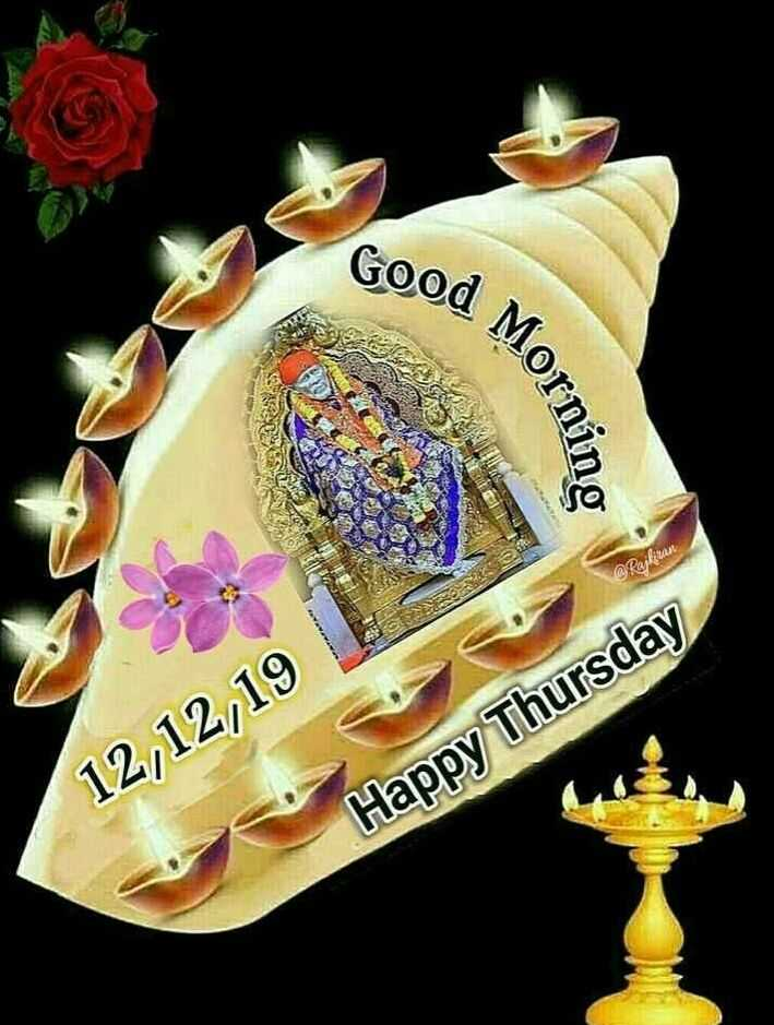 💐ଶୁଭେଚ୍ଛା - Good Mo a Morning @ Rajkiran 12 , 12 , 19 Happy Thursday - ShareChat