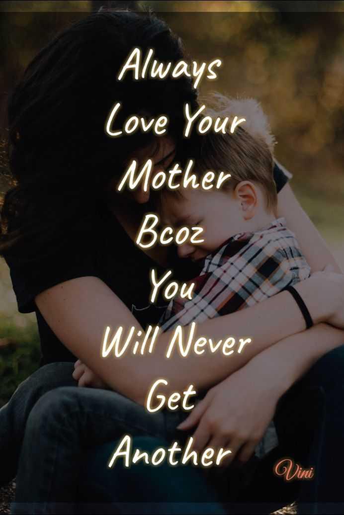 👩🏻 அம்மா - Always Love Your Mother Bcoz You Will Never Get Another Dini - ShareChat