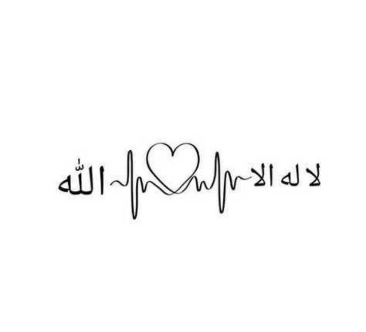 🕍 அல்லாவின் அருட்கொடை - لاله الا الله - ShareChat