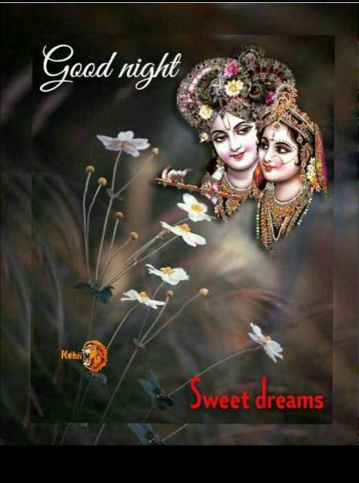 🌙இரவு வணக்கம் - Good night Kehriy Sweet dreams - ShareChat