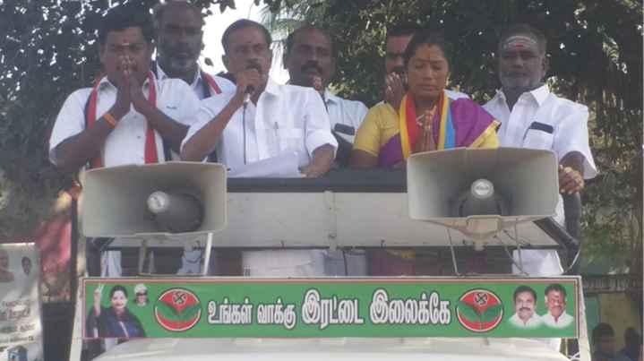 📅உள்ளாட்சித் தேர்தல் - LUILLI PANCHE உங்கள் வாக்கு இரட்டை இலைக்கே இந்து - ShareChat