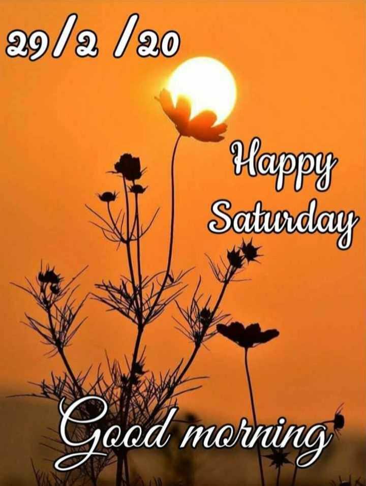 🌞காலை வணக்கம் - 29 / a 120 Happy Saturday Good morning - ShareChat