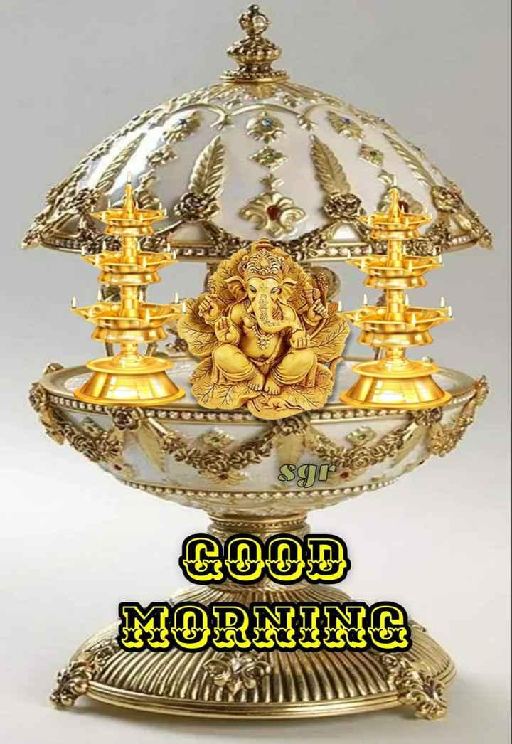 🌞காலை வணக்கம் - GEN PS 4803 MORNING - ShareChat