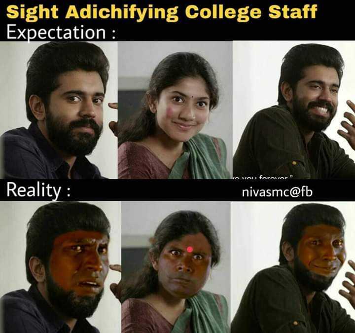 😅 தமிழ் மீம்ஸ் - Sight Adichifying College Staff Expectation : Reality : LA VAL formuar nivasmc @ fb - ShareChat