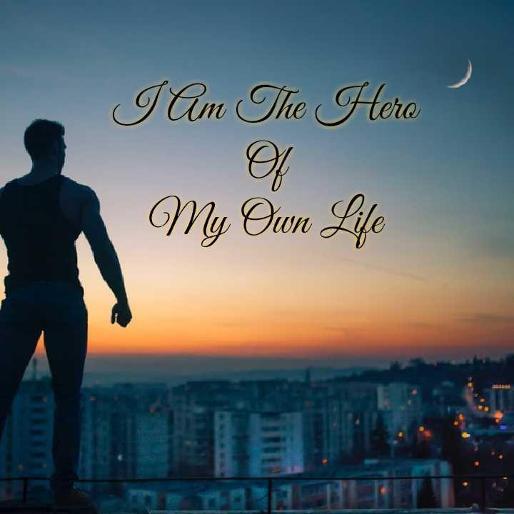 👫 நம் வாழ்க்கை - I Am The Hero My Own Life - ShareChat