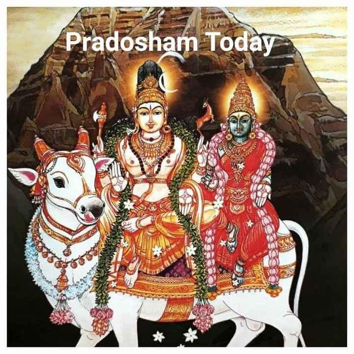 🙏பிரார்த்தனை - Pradosham Today - ShareChat