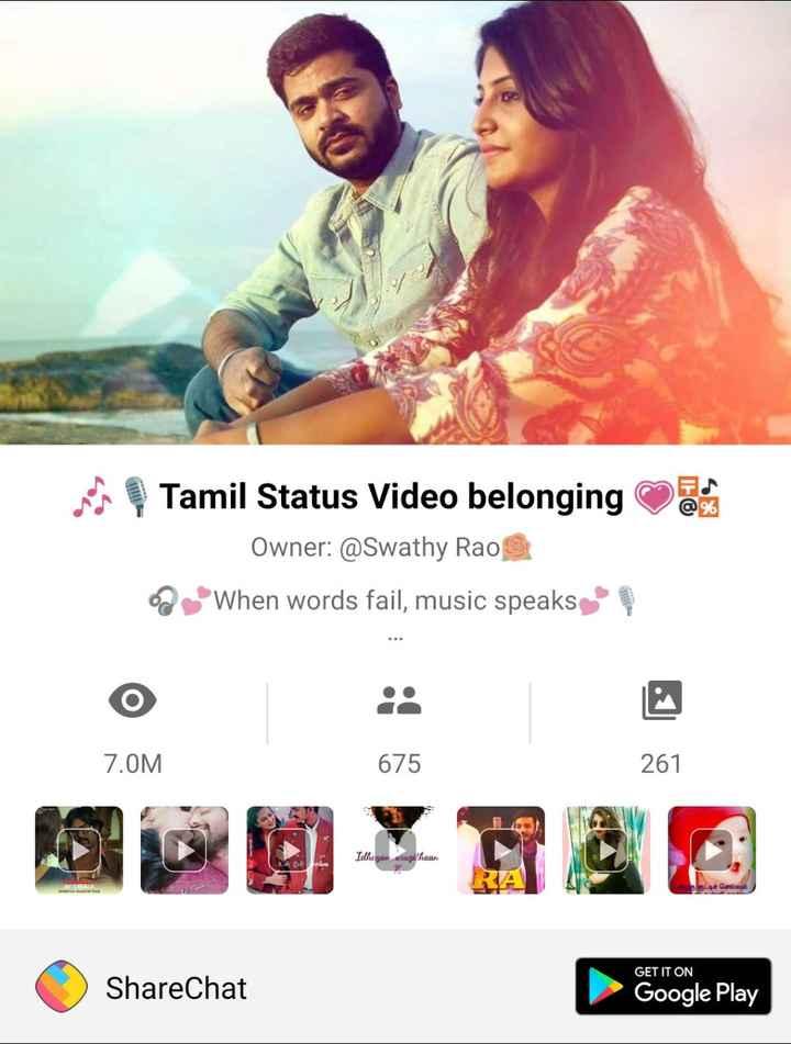 🕉மஹா சிவராத்திரி - veh Tamil Status Video belonging Owner : @ Swathy Rao When words fail , music speaks 7 . OM 675 261 Idean gertaan Q GET IT ON ShareChat Google Play - ShareChat