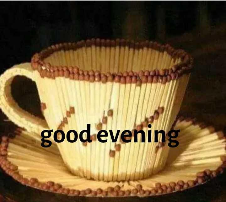 అగ్గిపెట్టె కళ - mory good evening - ShareChat