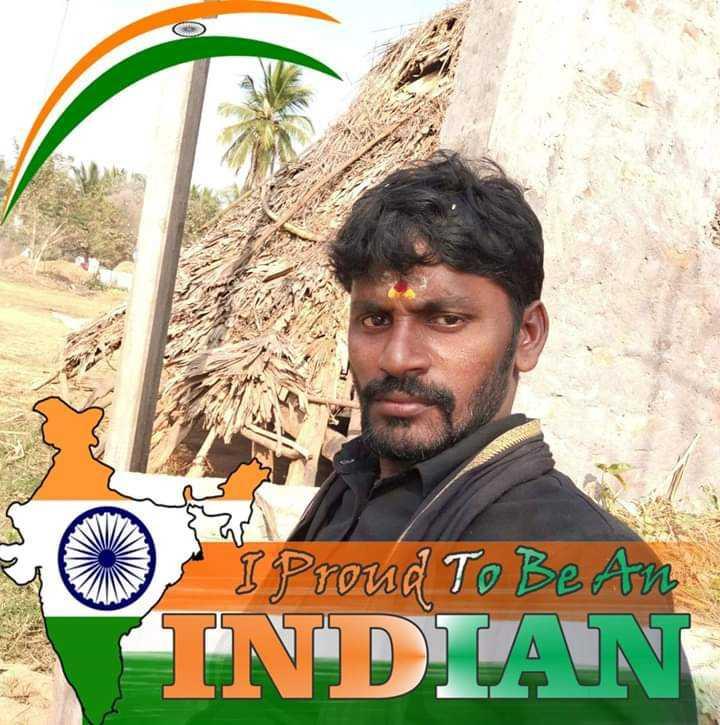 👫అన్న చెల్లెలి అనుబంధం - I Proud To Be An INDIAN - ShareChat