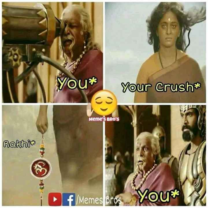 📷అన్నయ్యకు రాఖి - you * Your Crush Meme ' s BRO ' S Rakhia i f / Memes Bros YOU - ShareChat