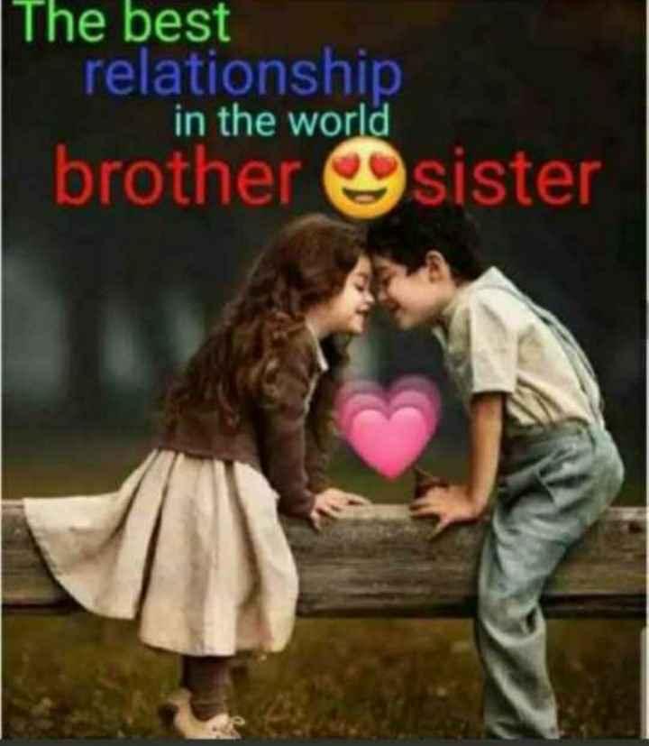 👫అన్నాచెల్లెల్లి అనుబంధం - The best relationship in the world brother sister - ShareChat