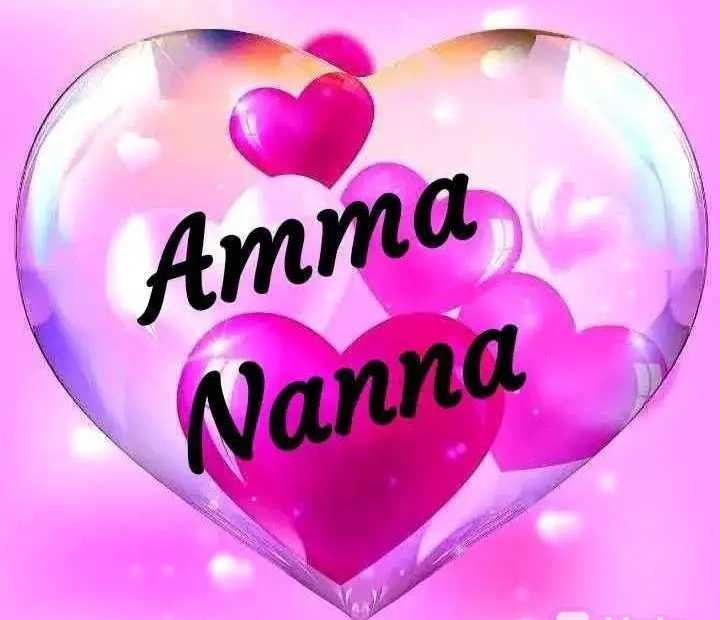 😘అమ్మ జ్ఞాపకాలు - Amma Nanna - ShareChat