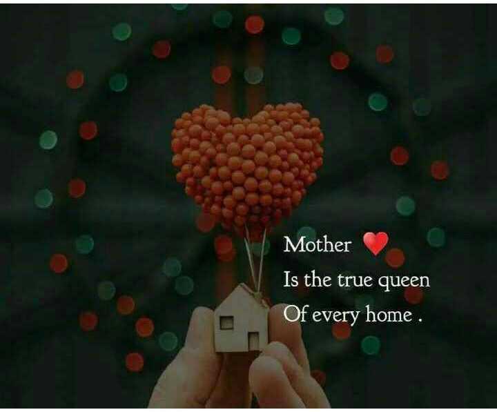😘అమ్మ జ్ఞాపకాలు - Mother Is the true queen Of every home . - ShareChat