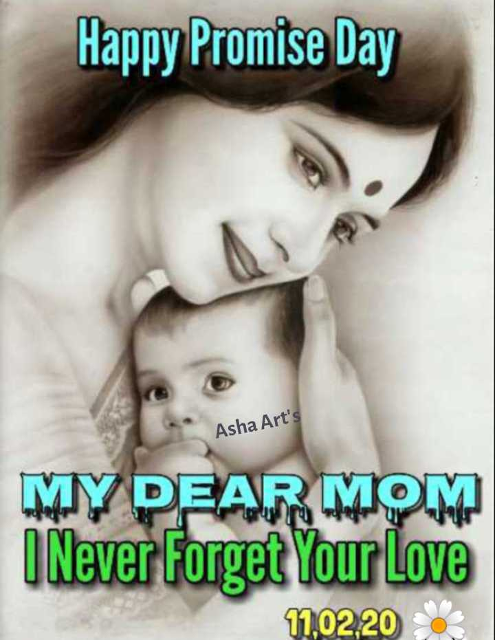 🙏అమ్మ🙏 - Happy Promise Day Asha Art ' s MY DEAR MOM I Never Forget Your Love 11 , 02 , 20 - ShareChat