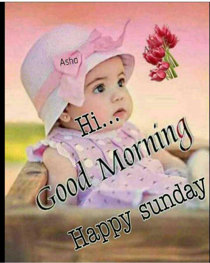 🕉ఆదివారం స్పెషల్ విషెస్ - Asha Good Morning Happy sunday - ShareChat