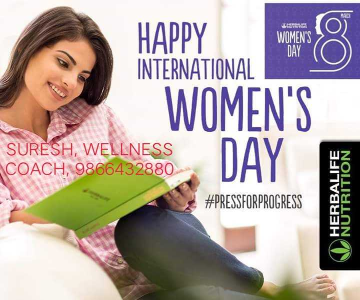 ఆరోగ్యం మహాభాగ్యం - CHERRIER HAPPY INTERNATIONAL WOMEN ' S DAY WOMEN ' S SURESH , WELLNESS COACH , 9866432880 # PRESSFORPROGRESS HERBALIFE NUTRITION - ShareChat