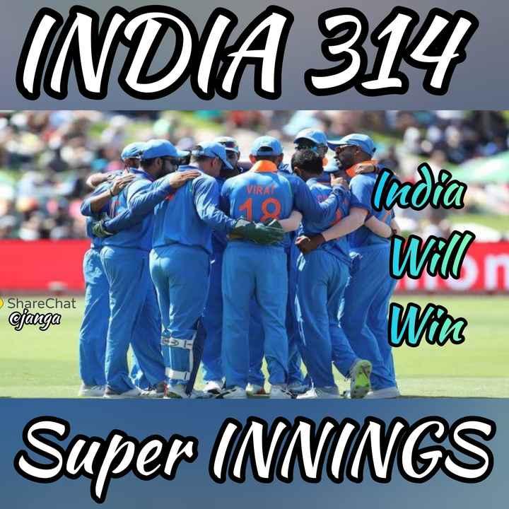 🏏ఇండియా vs బంగ్లాదేశ్🏏 - INDIA 314 VIRA wyr India Will Wil ShareChat @ janga Super INNINGS - ShareChat