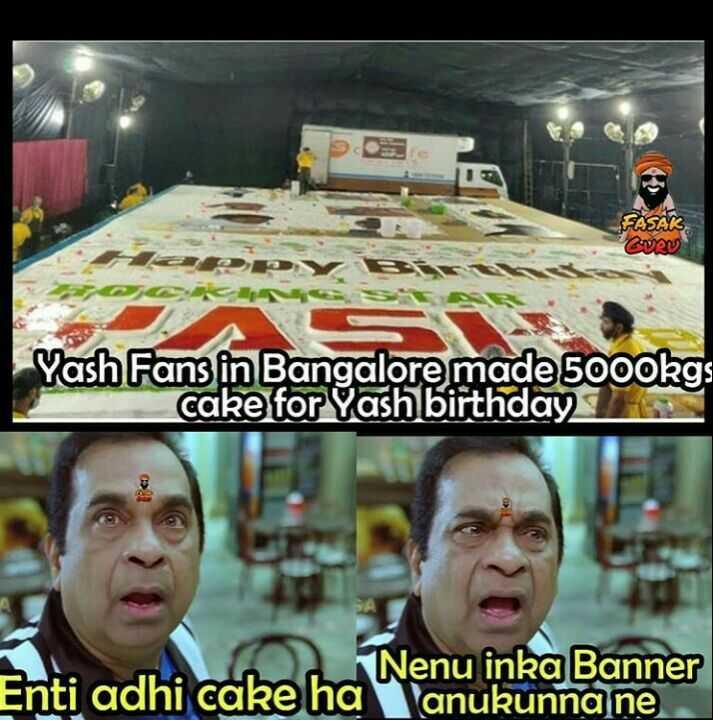 🎂కన్నడ సూపర్ స్టార్ యష్ పుట్టినరోజు🎁🎉 - FASAK ever Yash Fans in Bangalore made 5000kgs cake for Yash birthday Nenu inka Banner Enti adhi cake ha Tanukunna ne - ShareChat