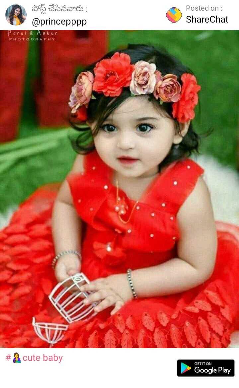 👶కిడ్స్ ఫ్యాషన్👗 - పోస్ట్ చేసినవారు : @ princepppp Parale Ankur Posted on : ShareChat PHOTOGRAPH W # & cute baby GET IT ON Google Play - ShareChat