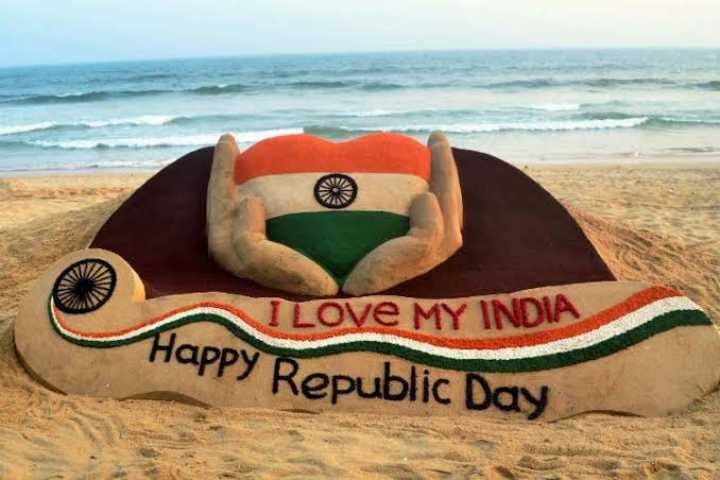 🎉గణతంత్ర దినోత్సవ శుభాకంక్షాలు - I LOVE MY INDIA Happy Republic Day - ShareChat