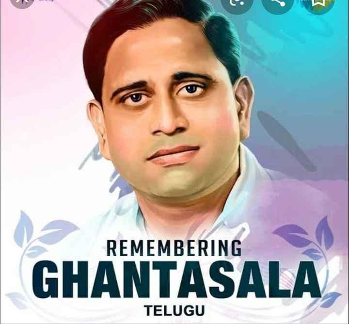 🌹 ఘంటసాల గారి జయంతి - REMEMBERING GHANTASALA TELUGU - ShareChat