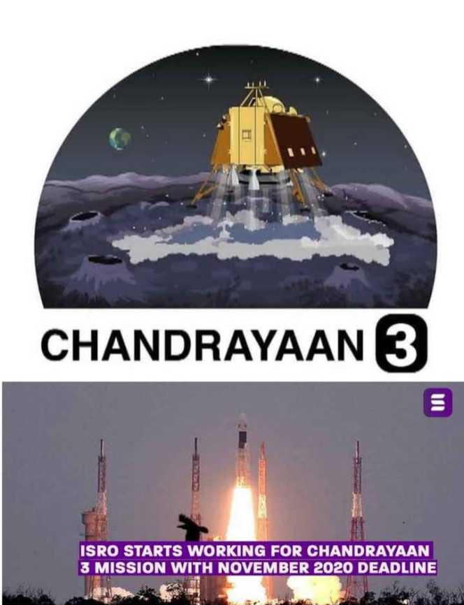 🚀 చంద్రయాన్ 3 - CHANDRAYAAN 3 ISRO STARTS WORKING FOR CHANDRAYAAN 3 MISSION WITH NOVEMBER 2020 DEADLINE - ShareChat