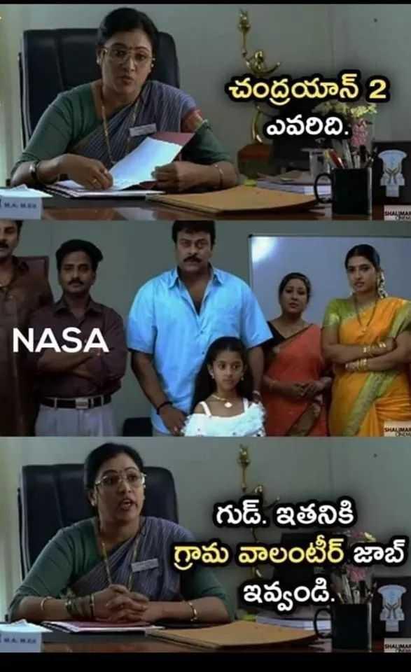 😀జోక్స్ - చంద్రయాన్ 2 ఎవరిది . NASA గుడ్ . ఇతనికి గ్రామ వాలంటీర్ జాబ్ ఇవ్వండి . . ! HAL - ShareChat
