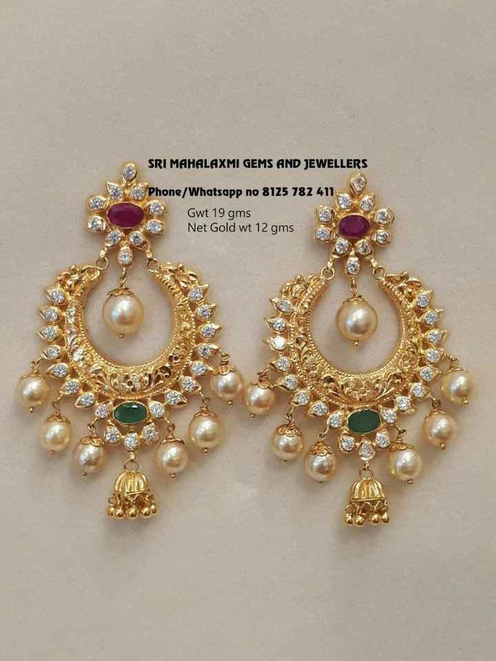👂ఝుంకిలు - SRI MAHALAXMI GEMS AND JEWELLERS Phone / Whatsapp no 8125 782 411 Gwt 19 gms Net Gold wt 12 gms - ShareChat