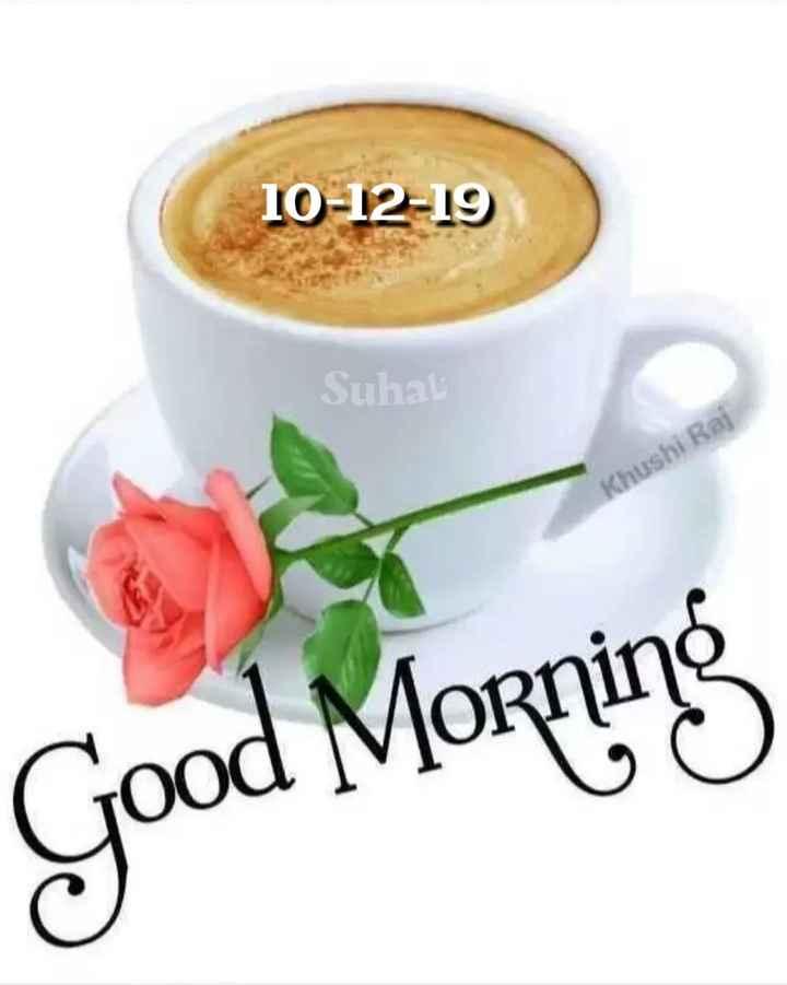 🍲తిన్నావా - 10 - 12 - 19 Suhal Khushi Raj Good Morning - ShareChat