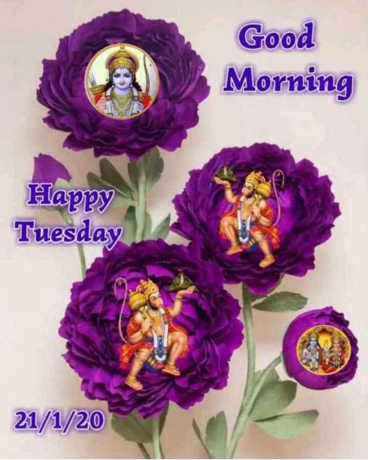 🔱దేవుళ్ళు - Good Morning Happy Tuesday 21 / 1 / 20 - ShareChat
