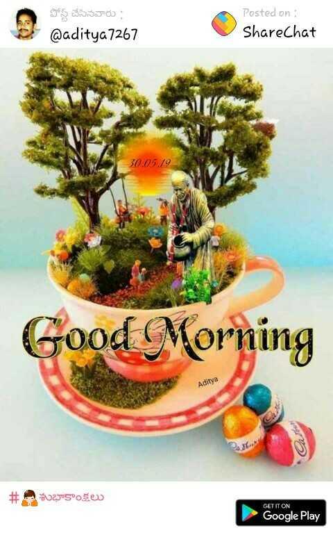 🙏దేవుళ్ళ GIFs - పోస్ట్ చేసినవారు : @ aditya 7267 Posted on : ShareChat 30 . 05 . 19 Good Morning Aditya | # శుభాకాంక్షలు GET IT ON Google Play - ShareChat