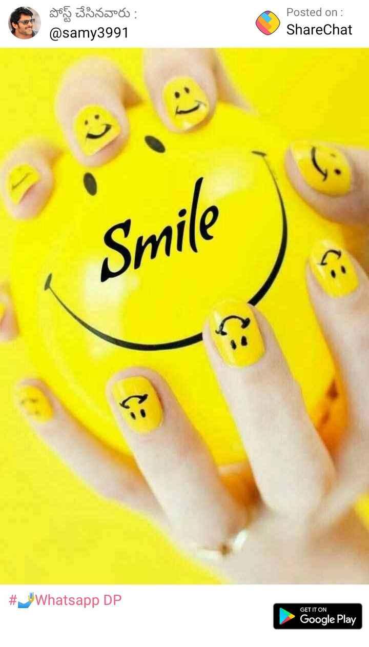 🤔💭నా ఆలోచనలు - పోస్ట్ చేసినవారు : @ samy3991 Posted on : ShareChat Smile ) y # % Whatsapp DP GET IT ON Google Play - ShareChat