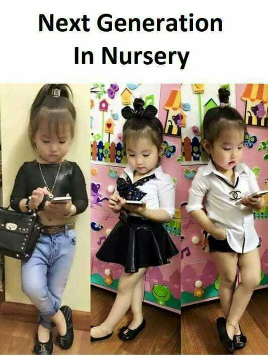 🤔💭నా ఆలోచనలు - Next Generation In Nursery - ShareChat