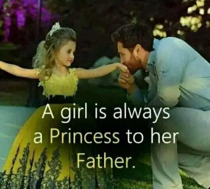 నాన్న ప్రేమ - A girl is always a Princess to her Father . - ShareChat