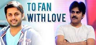 🎉🎂నితిన్ పుట్టినరోజు - WOFA LOVE TO FAN WITH LOVE - ShareChat
