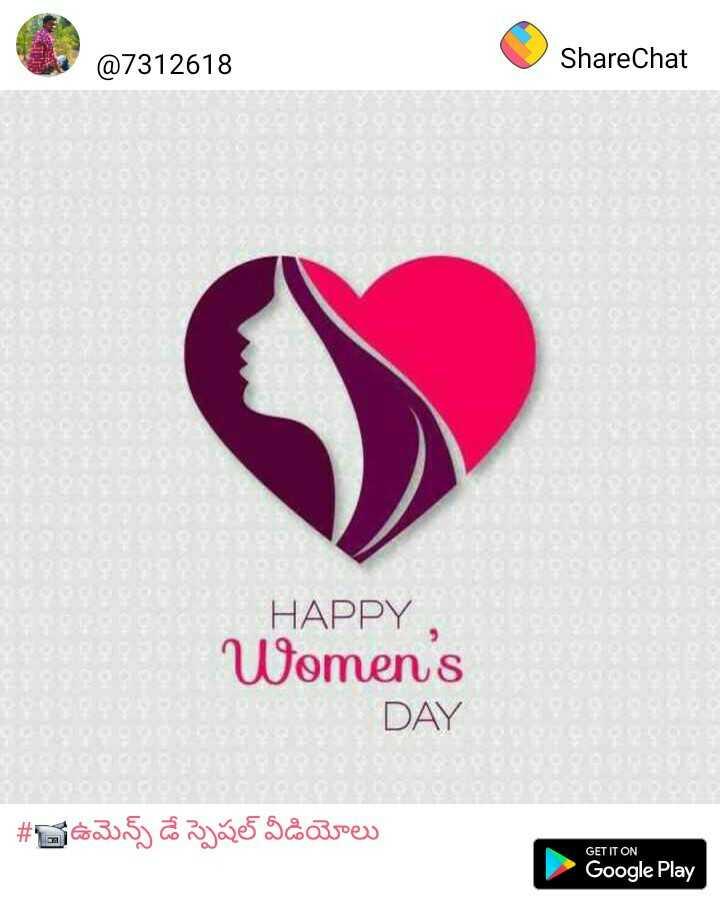 🚺నేటి మహిళలు - @ 7312618 ShareChat WOVEN HAPPY Womens DAY # ఉమెన్స్ డే స్పెషల్ వీడియోలు GET IT ON Google Play - ShareChat