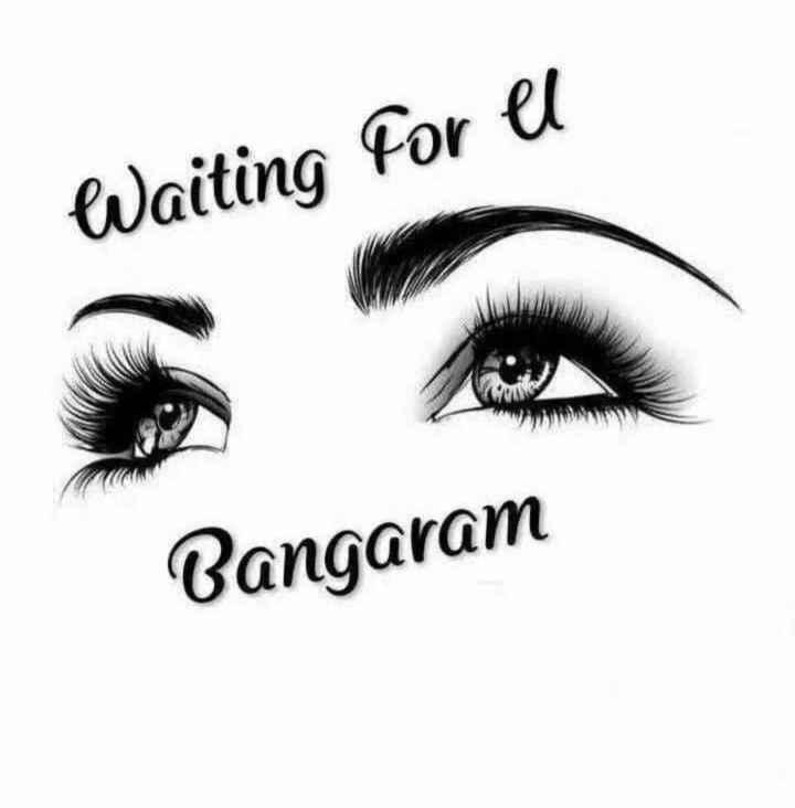 నేను నా బంగారం - Waiting for el Bangaram - ShareChat